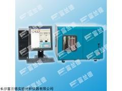 FDR-3301 舰用型油料紫外荧光硫含量测定仪SH/T 0689