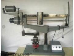 YDW-10 水泥抗折机价格