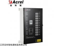 ACX10A-YHW 安科瑞户外专用电动自行车智能充电桩