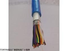 订做矿用防爆通信电缆
