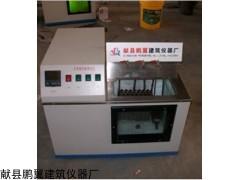 WSY-101国标石油沥青含蜡量测定仪厂家