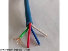 生产销售矿用阻燃通信电缆