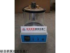 SYD-265E石油运动粘度测定仪厂家