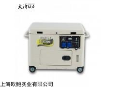 TO3800ET-J 3KW風冷柴油發電機型號是