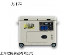 TO6800ET-J 5kw風冷柴油發電機生產家