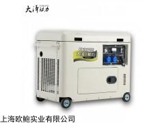 TO7600ET-J 6kw風冷靜音柴油發電機