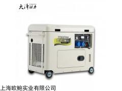 TO7900ET-J 7KW靜音風冷柴油發電機