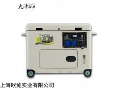 TO9800ET-J 風冷柴油發電機8千瓦