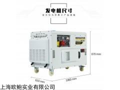 TO14000ET 車載10kw風冷柴油發電機
