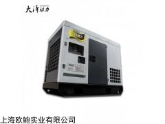 TO22000ET 優惠價20kw水冷柴油發電機