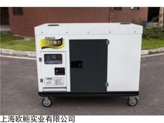 TO38000ET 35kw水冷柴油發電機四沖程