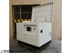 TO42000ET 40kw靜音柴油發電機歐鮑實業