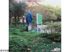 BYQL-Z 上海现场噪声监测污染情况