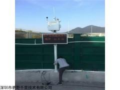 BYQL-Z 浙江环境噪声监测生产厂家