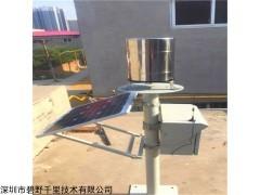 BYQL-YL 智能自动雨量监测站