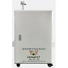 OSEN-NOX 石油石化氮氧化物在线监测设备 24小时在线监控设备