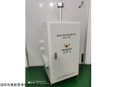 OSEN-NOX 金属冶炼厂锅炉燃气氮氧化物在线监测系统