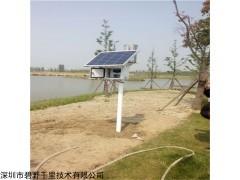 BYQL-ZY GPRS无线自动雨量监测站