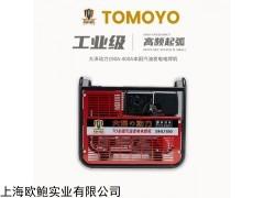 本田300A汽油发电电焊机