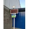 OSEN-AQMS 乡镇空气质量监测站 大气网格化监测方案