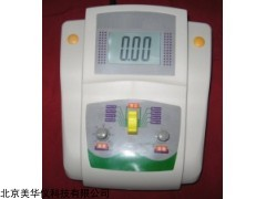 MHY-28581 数字显示电导率仪