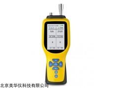 MHY-28269 泵吸式复合气体检测仪