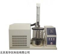 MHY-28267 喷气燃料冰点测定仪
