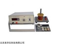 MHY-28055 磁悬浮实验仪.