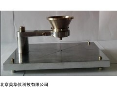 MHY-28020 安息角测定仪.