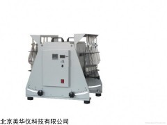 MHY-27545 垂直振荡器