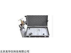 MHY-27528 自动植物水势仪