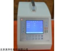 MHY-27523 过滤器完整性测试仪