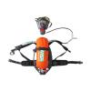 AG2100 空气呼吸器货号10154726(梅思安)
