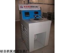 SYD-0621数显沥青标准粘度计厂家