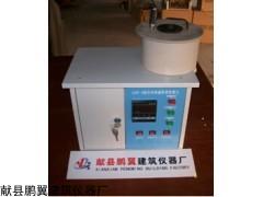 LZW-5数显沥青粘度计厂家国标