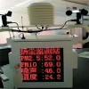 住建局指定商家BYQL走航式扬尘污染在线监测设备