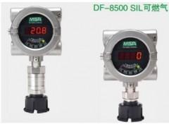 DF-8500SIL 固定式可燃气体检测仪(代替DF8500)