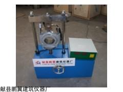 LWD-5/3马歇尔稳定度测定仪