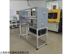 TF--887 熔喷布静电驻极设备
