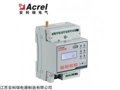 ARCM300-Z-4G(5A) 安科瑞智慧用电在线监控装置