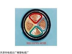 成都MYJV323*185+2*95电力电缆