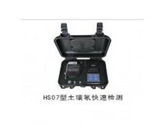 HS07 土壤测氡仪(静电吸附法)