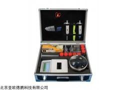 DP-B401C  便携式多功能食品安全检测仪