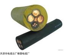 矿用MCP3*95+1*25+4*4采煤机电缆