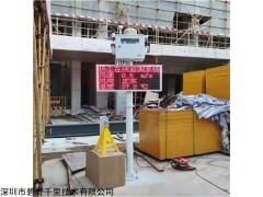 BYQL-6C 广西建工工地扬尘在线监测包联网