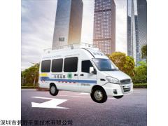 深圳品牌走航式VOCs监测系统批发