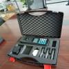 DP-I263  碘测定仪 水质碘检测仪
