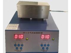 EF-1 大气汞富集解吸器测定限0.3ug