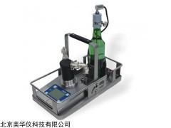 MHY-28903 巴氏杀菌监测仪
