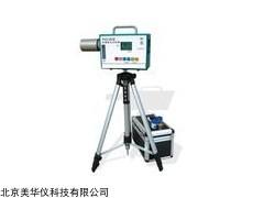 MHY-10856 防爆粉尘采样器
